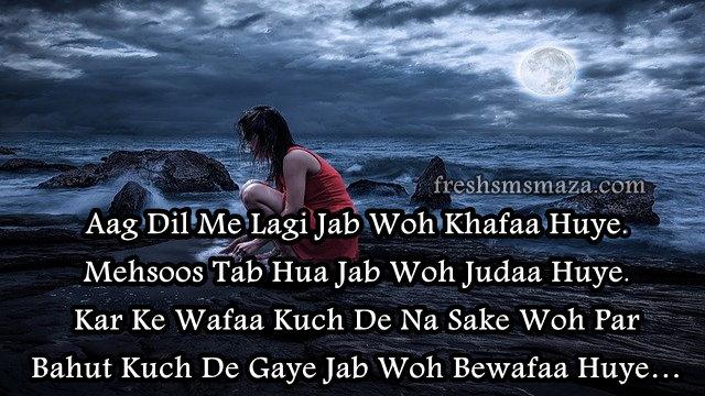 bewafa shayari in hindi for girlfriend broken heart-fresh sms maza