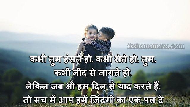 love shayari in english for lovers fresh sms maza
