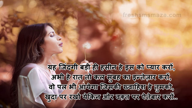 best motivational gulzar shayari hindi | बेस्ट मोटिवेशनल गुलज़ार शायरी हिंदी