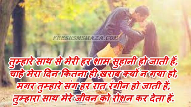 tujhe kitna chahne lage Hindi love shayari pyar mohabbat shayari