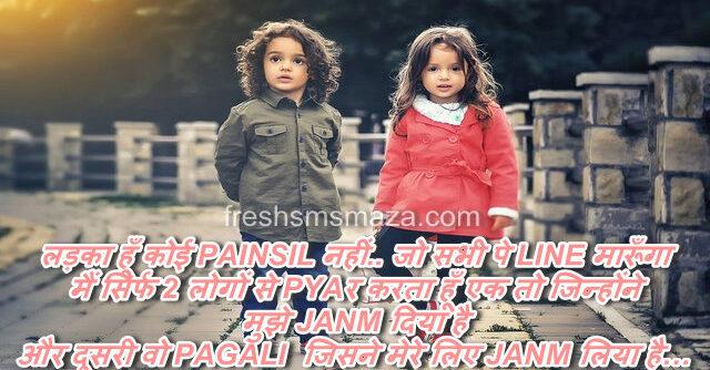 whatsapp attitude fresh sms maza status in hindi whatsApp Status