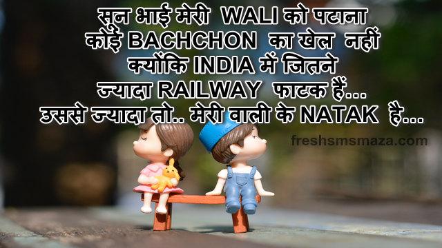 whatsapp attitude fresh sms maza status in hindi | whatsApp Status