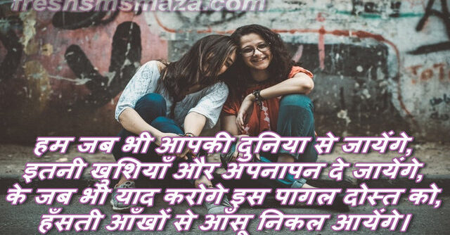yaaro ki yaari friendship shayari friendship shayari in hindi, dosti shayari