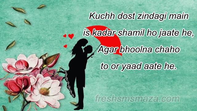 best dosti shayari in hindi beautiful friendship dosti shayari,