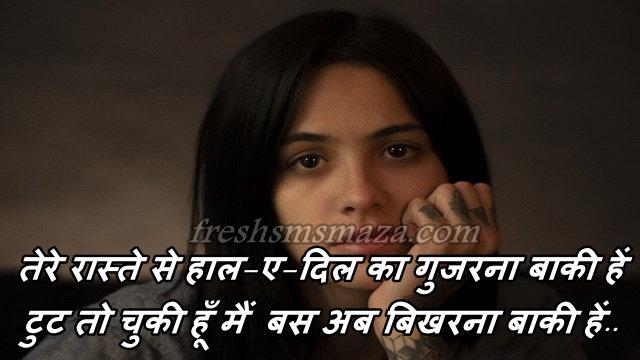 dil shayari in hindi, 2 line shayari in hindi, dil par shayari in hindi