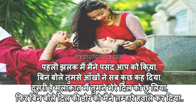 gulzar ishq shayari in hindi 25 plus, ishq quotes in hindi