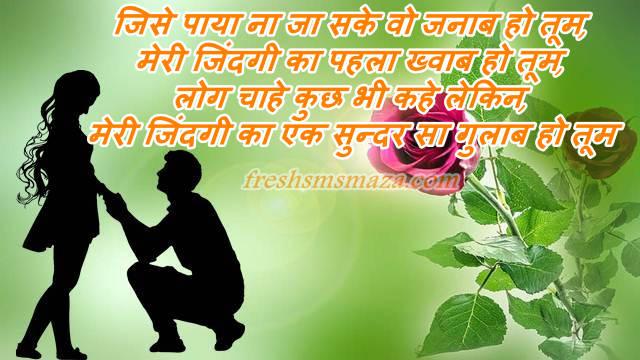 happy rose day shayari in hindi 2021 - gulab day shayari hindi