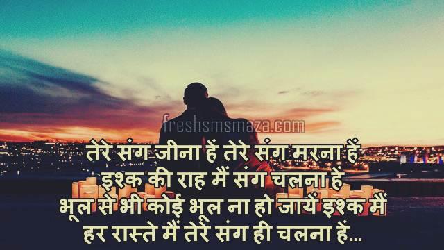gulzar ishq shayari in hindi 25+ ishq shayari, ishq quotes in hindi