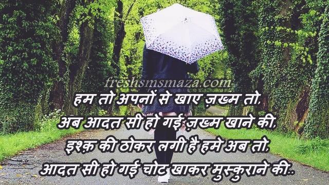 zalim teri bewafai shayari in hindi,