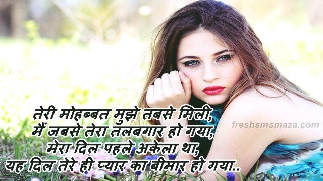 masoom chehra poetry in hindi