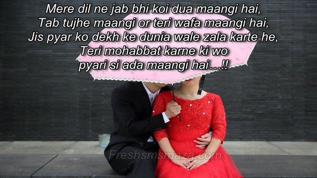 ishq wali feeling shayari in hindi - FRESH SMS MAZA