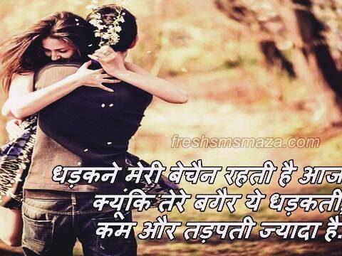Status for Girls in Hindi, love whatsapp status in hindi