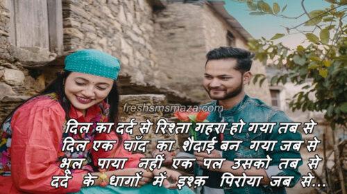 pyar bhari ghazal in hindi, प्यार भरी ग़ज़ल इन हिंदी, pyar ke liye ghazal