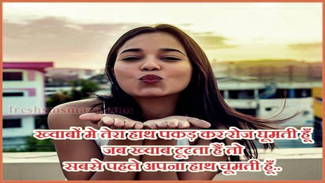 beparwah Aakhri mohabbat Shayari in hindi, बेपरवाह आखरी मोहब्बत शायरी
