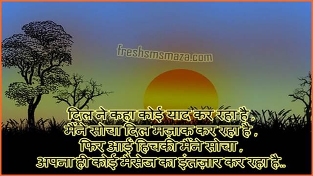 Khubsurat Good Morning Shayari, Khubsurat shayari, good morning