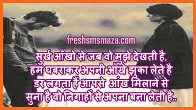 khubsurat pyar bhari shayari, खूबसूरत प्यार भरी शायरी, romantic love shayari