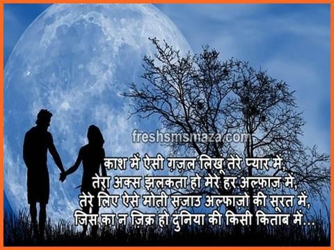 pyar bhari gazal in hindi, प्यार भरी ग़ज़ल इन हिंदी, best ghazal in hindi