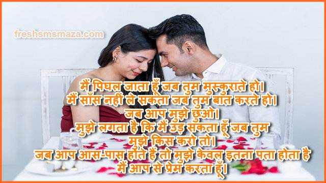 love poems in hindi for him   heart touching love poems in hindi
