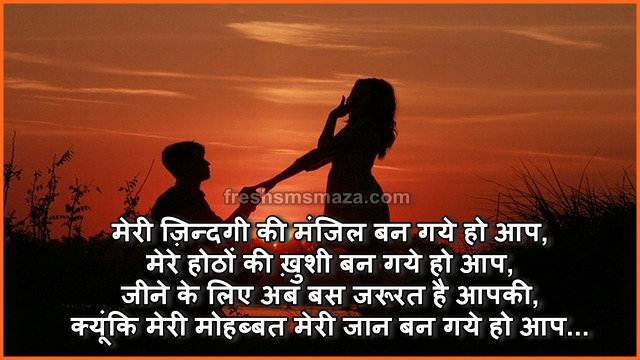 pyar bhari shayari for girlfriend in hindi: प्यार भरी शायरी फॉर गर्लफ्रेंड इन हिंदी